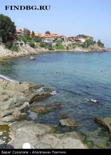 Берег Созополя - Аполлонии Понтики