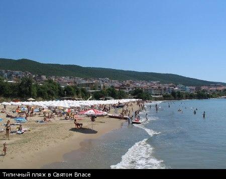 Типичный пляж в Святом Власе